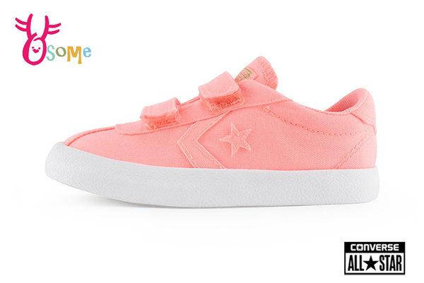 Converse 帆布鞋 小童 Breakpoint 紡織布 魔鬼氈 休閒鞋H9889#粉橘◆OSOME奧森鞋業
