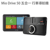 Mio MiVue™ Drive 50五合一1080P行車記錄導航機 內贈16G記憶卡