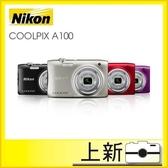 贈16G全配組 Nikon COOLPIX A100《台南/上新/國祥公司貨》