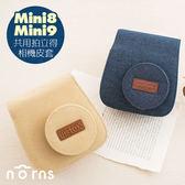 Norns 【Mini8 Mini9拍立得相機帆布皮套 牛仔藍/卡其棕 】保護套 皮套 附背帶 MINI8 9拍立得
