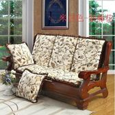 單人座實木沙發墊防滑加厚海綿紅木沙發坐墊帶靠背連體木椅墊LVV7821【大尺碼女王】TW
