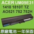 ACER UM09E31 . 電池 Aspire 1410 Series One 521 AO521 752 752H AO752 AO752H Series 1810T 1810T 1410 1810 AO521 AO752 AO752H