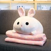 公仔抱枕被子兩用汽車辦公室抱枕靠墊被子毯子午睡枕空調毯二合一 YDL