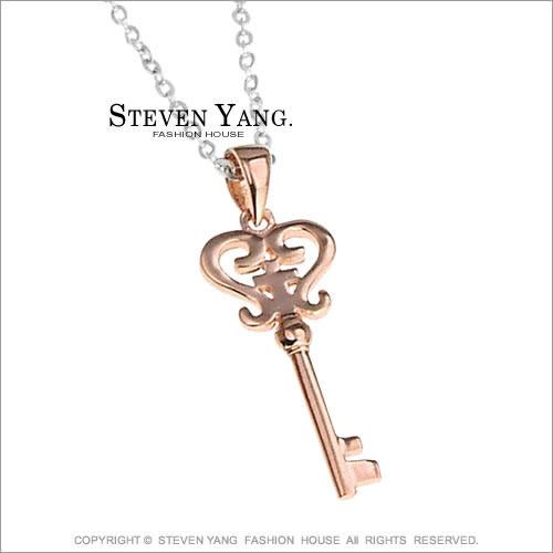 925純銀項鍊 心之鑰 愛心項鍊 鑰匙項鍊 玫金 七夕禮物 出清特價$690