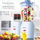 榨汁機家用水果大容量料理機榨汁杯多功能電動炸果汁機商用原汁機