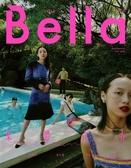 Bella儂儂 7月號/2020 第434期(四款封面隨機出貨)