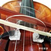 小提琴弓直器運弓矯練習矯正器初學者樂器配件 QW8683『夢幻家居』