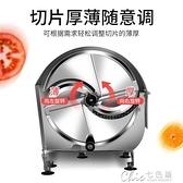 檸檬切片機水果切片機手動切片器多功能商用家用馬鈴薯片切水果神器 【全館免運】