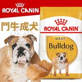 【培菓寵物48H出貨】BHN 法國新皇家飼料《鬥牛成犬BDA》3KG