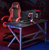 電腦桌 臺式電腦桌家用簡易書桌辦公桌游戲電競桌椅組合套裝桌子TW【快速出貨八折搶購】
