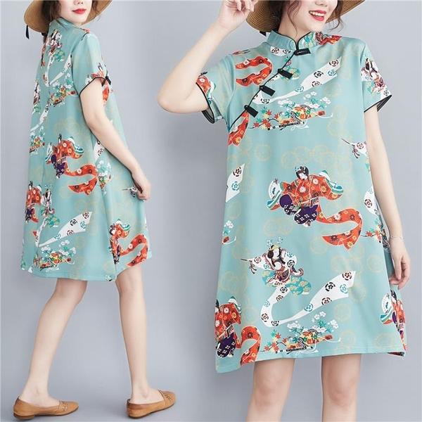 洋裝 中大尺碼 改良版寬鬆印花旗袍顯瘦夏季漢服中國風遮肚大碼女裝中長款連身裙