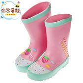 《布布童鞋》草莓甜心薄荷粉色兒童橡膠雨鞋(16~22公分) [ O8K018G ]