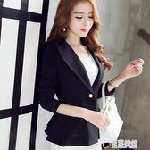 秋裝新款韓版修身長袖小西裝外套女士短款休閒百搭小西服女潮 草莓妞妞
