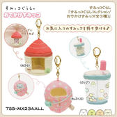 Hamee 日本正版 San-X 角落生物的家 絨毛玩偶 娃娃 吊飾 鑰匙圈 飲料罐睡袋房屋 (任選) MX23401