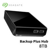 Seagate Backup Plus Hub 8TB USB3.0 3.5吋 外接硬碟 (STEL8000300)