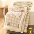 毛毯被子加厚冬季保暖珊瑚絨法蘭絨墊小毯子辦公室午睡【雲木雜貨】
