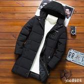 大尺碼羽絨棉衣 男士棉襖中長款加厚冬季新款韓版棉服冬天外套男裝潮 js18918『Pink領袖衣社』