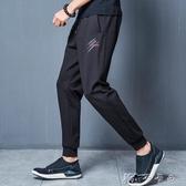 夏季褲子男士韓版流休閒褲修身窄管寬鬆工裝直筒百搭運動褲薄款 【快速出貨】