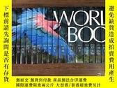 二手書博民逛書店原版進口【The罕見World Book Encyclopedia 】2013版 1-22 全Y17030