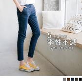《BA3922-》高含棉素面反褶口袋哈倫褲 OB嚴選