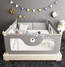 床圍欄 嬰兒防摔防護欄桿兒童安全防掉床上大床邊擋板通用 床護欄 星際小舖