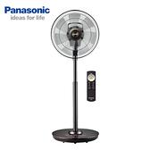 [Panasonic國際牌]16吋 DC直流馬達電風扇  F-H16GND-K
