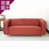 Osun 一體成型防蹣彈性沙發套、沙發罩3人座典雅咖【免運直出】
