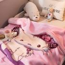嬰兒毛毯雙層加厚兒童被子秋冬季寶寶雲毯幼兒園午睡珊瑚絨小毯子 夢幻小鎮ATT