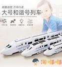 小火車玩具軌道兒童益智多功能電動高鐵男孩玩具【淘嘟嘟】