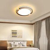 新款主臥室大氣婚房遙控高檔時尚簡約現代裝修風格房間吸頂燈MKS摩可美家
