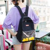 後背包書包女帆布韓版原宿ulzzang大小高中學生ins小鴨雙肩包大容量背包 電購3C