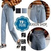 EASON SHOP(GW6124)實拍重磅水洗丹寧做舊多口袋可捲邊收腰牛仔褲休閒褲女高腰長褲直筒褲九分褲藍黑