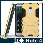 Xiaomi 小米 紅米機 Note 4X/4 變形盔甲保護套 軟殼 鋼鐵人馬克戰衣 支架 矽膠套 手機套 手機殼