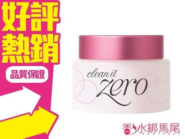 韓國 Banila Co. ZERO Clean it 保濕卸妝凝霜 100ml 零殘留溫和卸妝膏◐香水綁馬尾◐