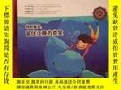 二手書博民逛書店中國水生野生動物罕見創刊號(東7)Y27643 出版2012