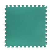特力屋經典素色安全地墊-60x60x1.2cm/4入-仙人掌綠