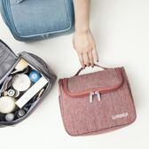 旅行化妝包男女出差防水韓國大容量多功能便攜收納小號簡約洗漱包【Pink Q】