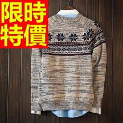長袖毛衣-美麗諾羊毛日系秋冬套頭男針織衫63t5【巴黎精品】