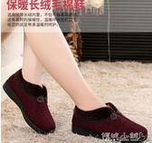 奶奶鞋 老北京布鞋女棉鞋冬季加厚加絨軟底中老年人媽媽鞋奶奶鞋保暖防滑 倾城小铺