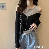 針織衫秋季2020年新款女韓版時尚洋氣設計感紐扣拼接露肩套頭上衣