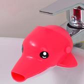 寶寶水龍頭延伸器延長神器兒童洗手卡通加長防濺頭導水槽水嘴
