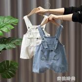 男女寶寶牛仔吊帶短褲小童2020新款夏裝嬰兒韓版洋氣兒童吊帶褲潮『蜜桃時尚』