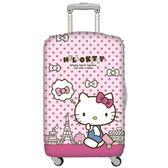 LOQI HELLO KITTY 巴黎鐵塔 行李箱套 保護套 |【M號】