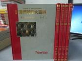 【書寶二手書T5/科學_QEQ】牛頓現代科技大百科-生命科學_現代技術_圖解科技辭典II等_共5本合售