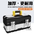 汽車維修工具箱 加厚大號工具箱子家用多功能五金工具車載汽車用維修工具箱手提式T