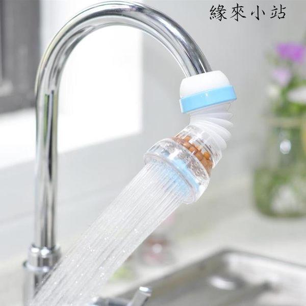 3只裝水龍頭防濺頭過濾器濾水器