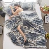 珊瑚薄款毯子夏季單人保暖小被子加厚冬季法蘭絨床單學生宿舍毛毯 qf28520【夢幻家居】