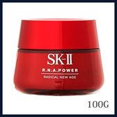 SK-II SK2 R.N.A.超肌能緊緻活膚霜 100G