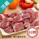 【超人氣商品】台灣珍豬豬小排 1 盒 ( 豬肉 )(3台斤 / 盒)【愛買冷藏】