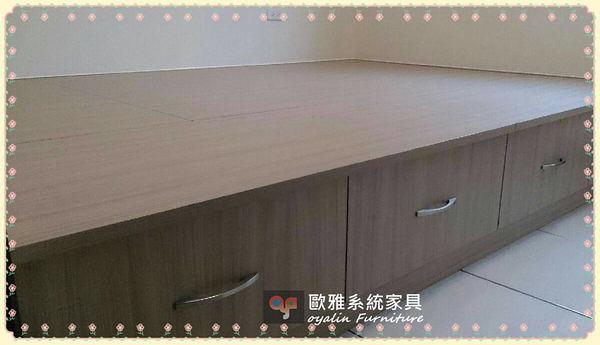 【歐雅系統家具】系統家俱 系統收納櫃 和室收納設計  原價 80800 特價 57960